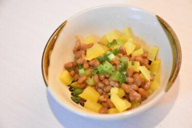 たくあんと納豆の和え物