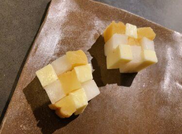 たくあんとチーズのアペタイザー